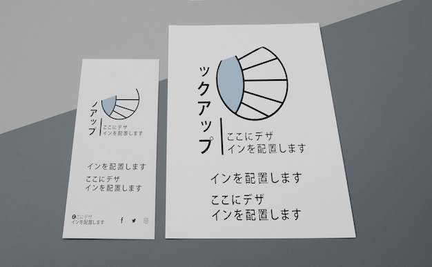 Mock-up for asian business company on documents