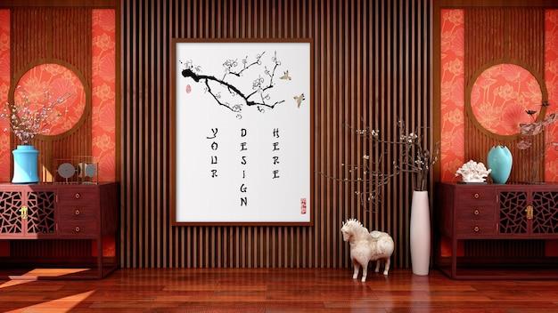 中国の伝統的なスタイルのリビングルームでキャンバスの額縁をモックアップ