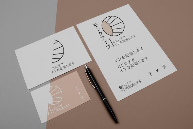 일본 기업을위한 문서 모형