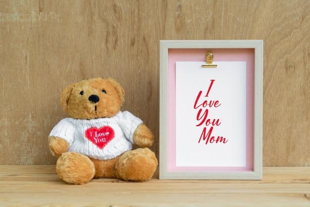 Mock up photo frame with lovely bear