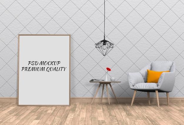 インテリアリビングルームとアームチェアのポスターフレームのモックアップ