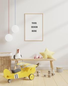 흰 벽에 아이 방에 포스터를 모의
