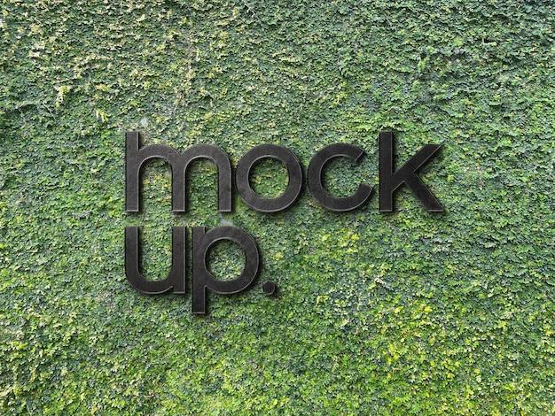 Мокап 3d на стене растения плюща