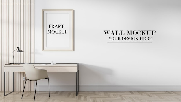 Mockup beige poster frame and wall for your textures