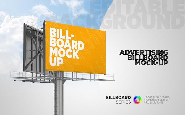 Макет рекламного щита в 3d рендеринге