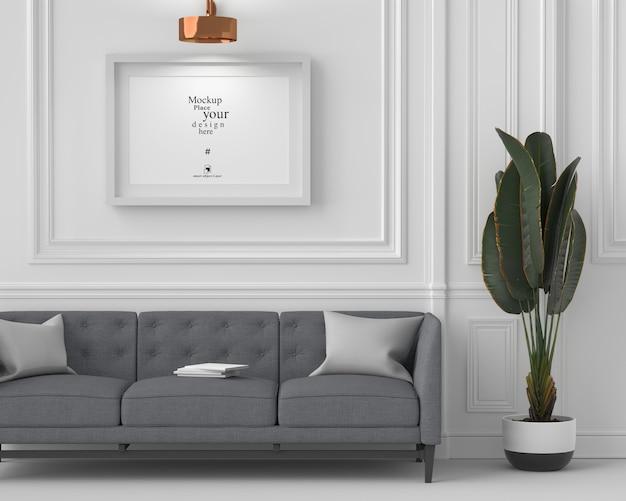 템플릿 psd 벽에 그림자 잎 이랑 빈 사진 프레임.