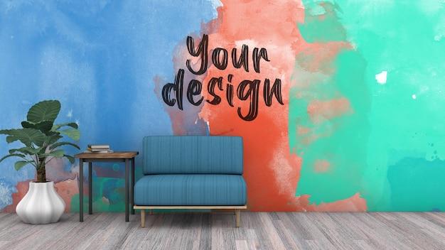 モダンな部屋のデザインのモックアップ空白の壁