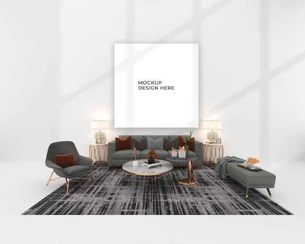 ソファとランプの近くのモックアップ空のポスター