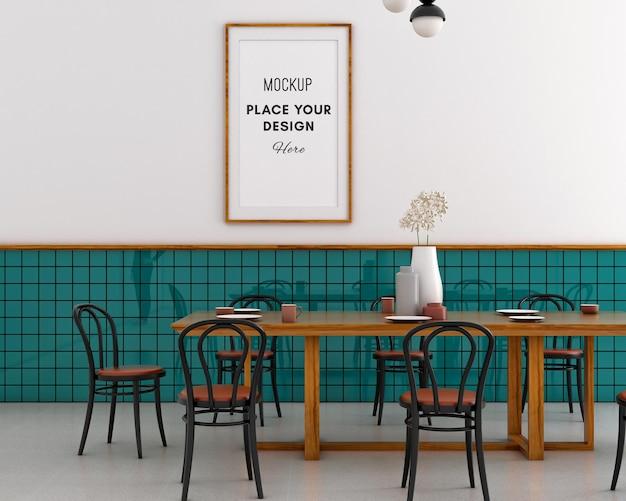 Рамка для макета на стене со столовой в мемфисе
