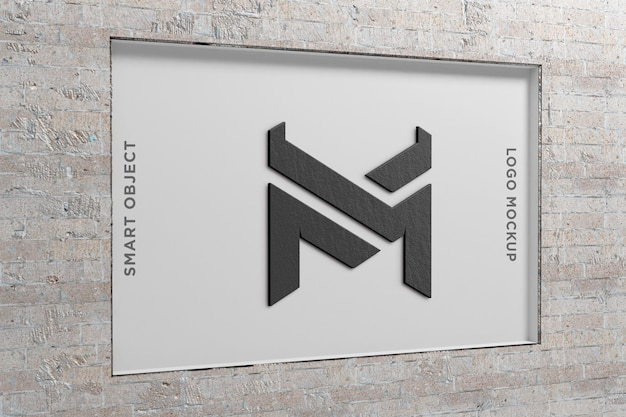レンガの壁のモックアップロゴ-3