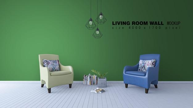 木製の床にパステルカラーのソファをレンダリングする3dsのモックアップ