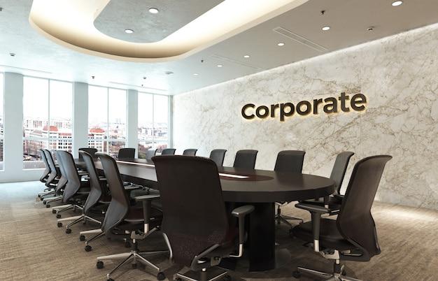 3d-логотип mockup of dark для офиса в эксклюзивном деловом помещении