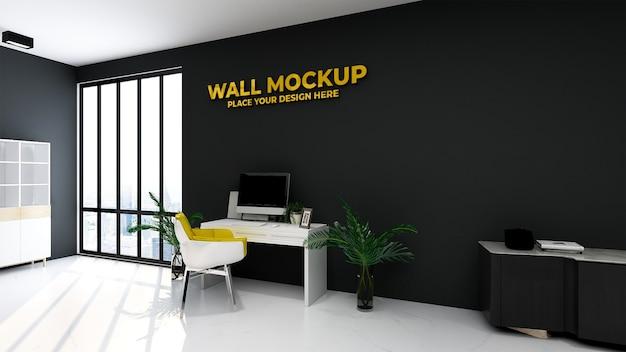 우아한 작업 공간에서 금색 사무실 로고 모형