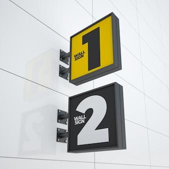 로고 사인 보드를 걸려 두 현대 광장의 모형