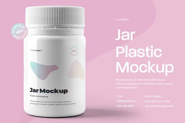 화장품 및 의료 제품 디자인을위한 모형 플라스틱 용기