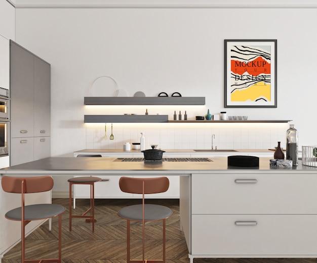 현대 오픈 주방에서 이랑 포스터