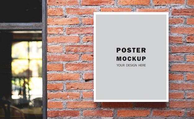 Специальная акция для макета плаката перед рестораном