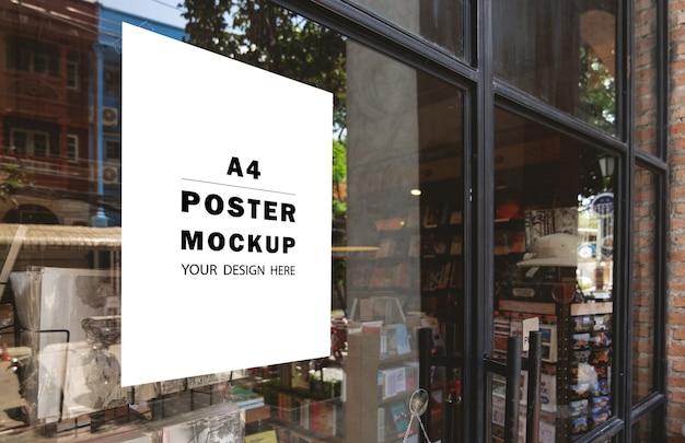 가게 앞에 실물 크기의 포스터 특별 프로모션