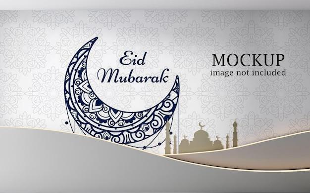 Mockup ramadan holiday greeting card