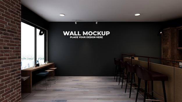 빈티지 커피 숍의 모형 벽