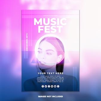 抽象的な音楽祭ポスターmockup