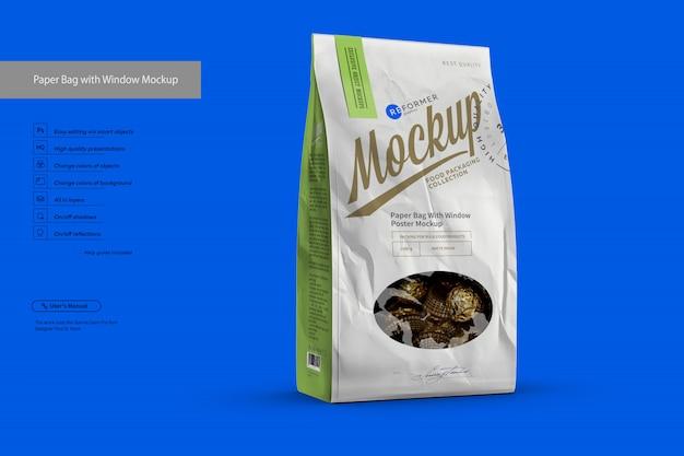 Макеты для дизайна брендинга