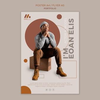 Шаблон плаката портфолио модели и актера