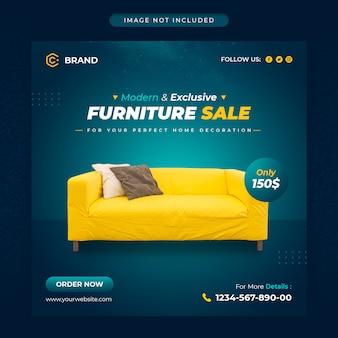 Современная и эксклюзивная продажа мебели в instagram баннер или шаблон сообщения в социальных сетях