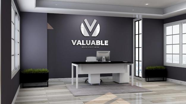 현대적이고 미니멀 한 비즈니스 사무실 관리자 룸 벽 로고 목업