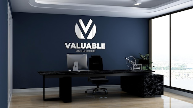 モダンでミニマリストのビジネスオフィスマネージャーの部屋の壁のロゴのモックアップ