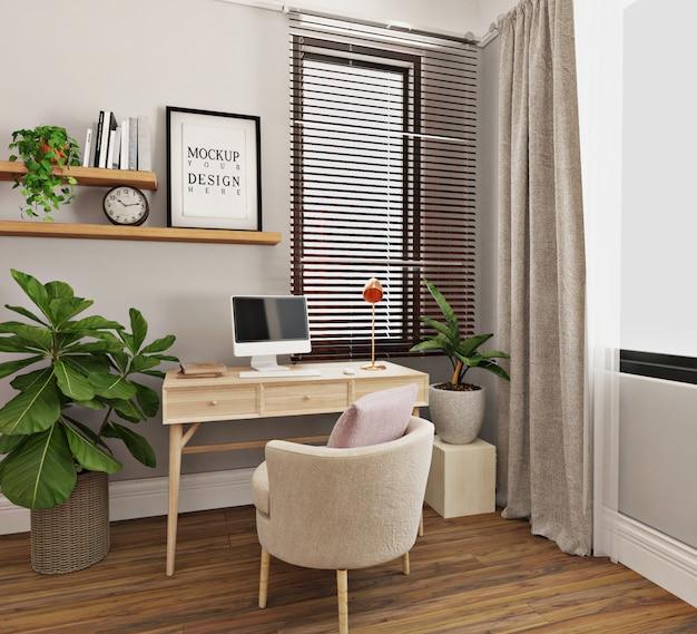 モックアップフレーム付きのモダンでシンプルな書斎