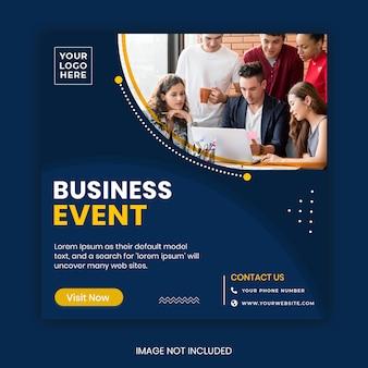 Modern banner design advertising business events template