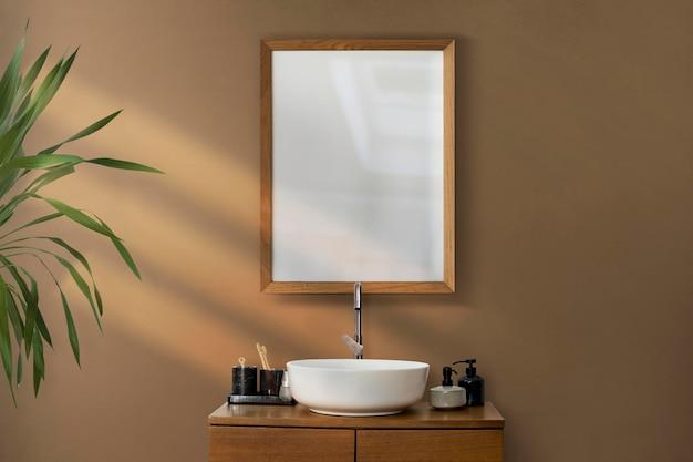 현대적인 욕실 모의 인테리어 디자인