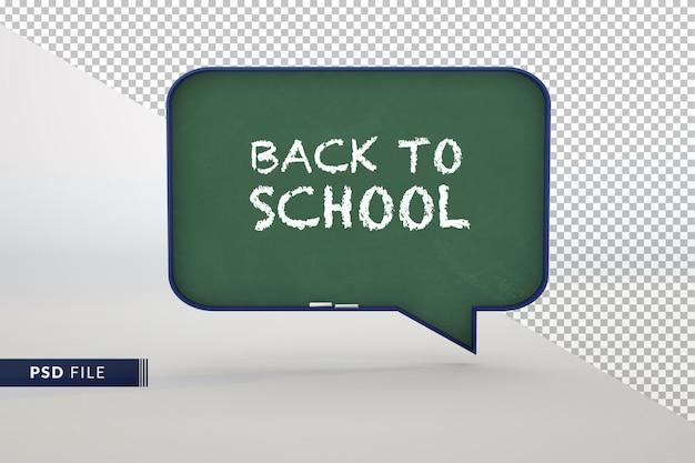 학교 3d 개념으로 다시 온라인 교육을 위한 현대 칠판