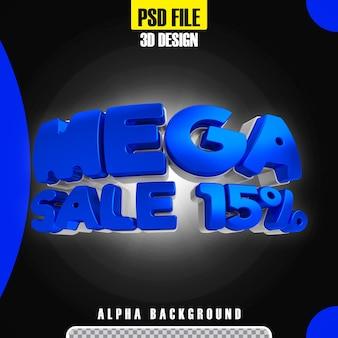 Modern blue 3d mega sale banner promotion 15 template