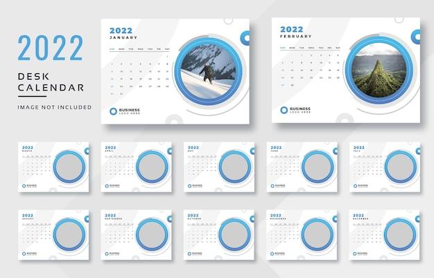 Современный синий настольный календарь на 2022 год распечатать готовый шаблон