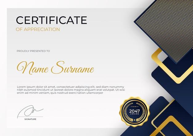 수상 비즈니스 기업 교육에 대한 감사 템플릿 정장의 현대 블루 골드 인증서