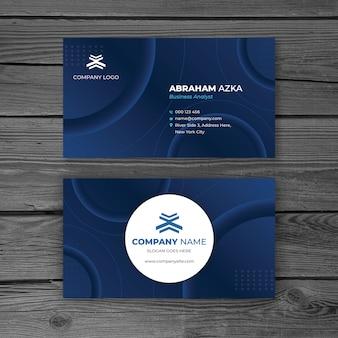 현대 블루 전문 비즈니스 카드 디자인