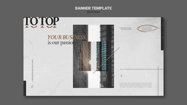 Современный бизнес баннер шаблон