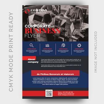 Современный бизнес флаер дизайн шаблона