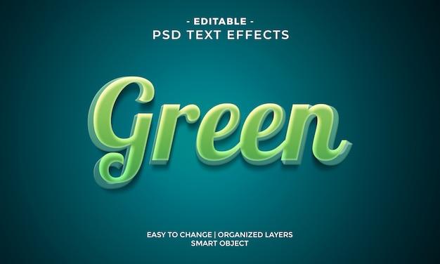 モダンなカラフルな緑のテキスト効果
