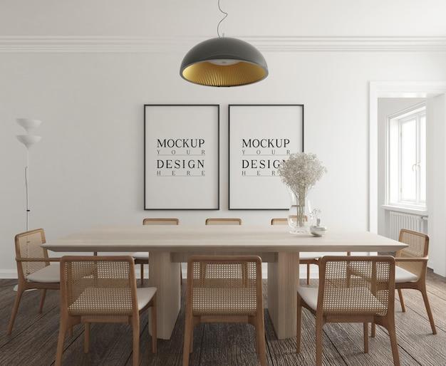 포스터 모형이있는 현대 현대 식당
