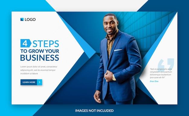 Современный корпоративный бизнес веб-дизайн баннера