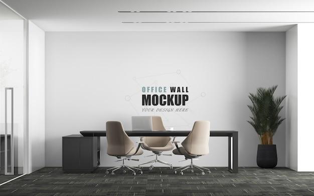 현대 장식 관리 사무실 벽 프로토 타입