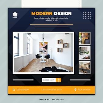 현대 디자인 가구 소셜 미디어 게시물 템플릿 배너
