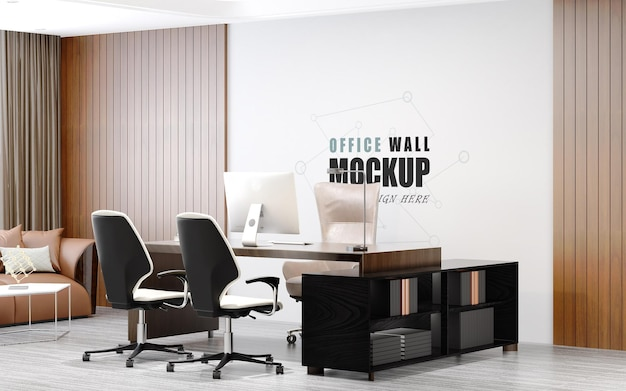 Modern design management office wall mockup