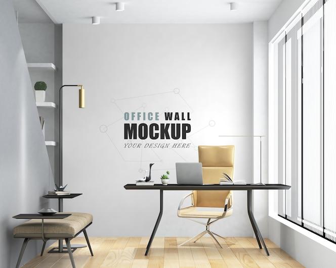 モダンなデザイン管理オフィスの壁のモックアップ