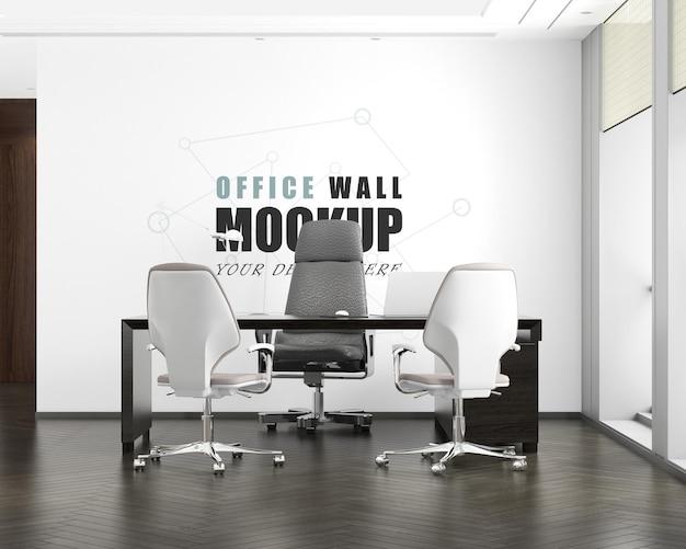 현대적인 디자인 관리 사무실 벽 모형