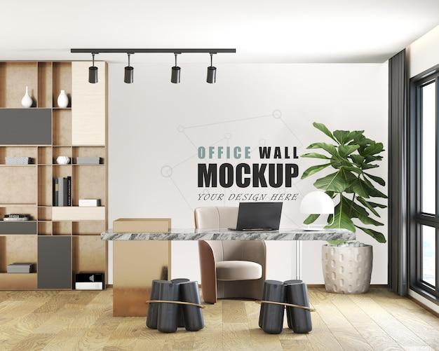 현대적인 디자인 관리자 사무실 공간 벽 모형