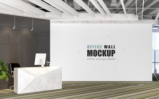 현대적인 디자인 리셉션 공간 벽 모형